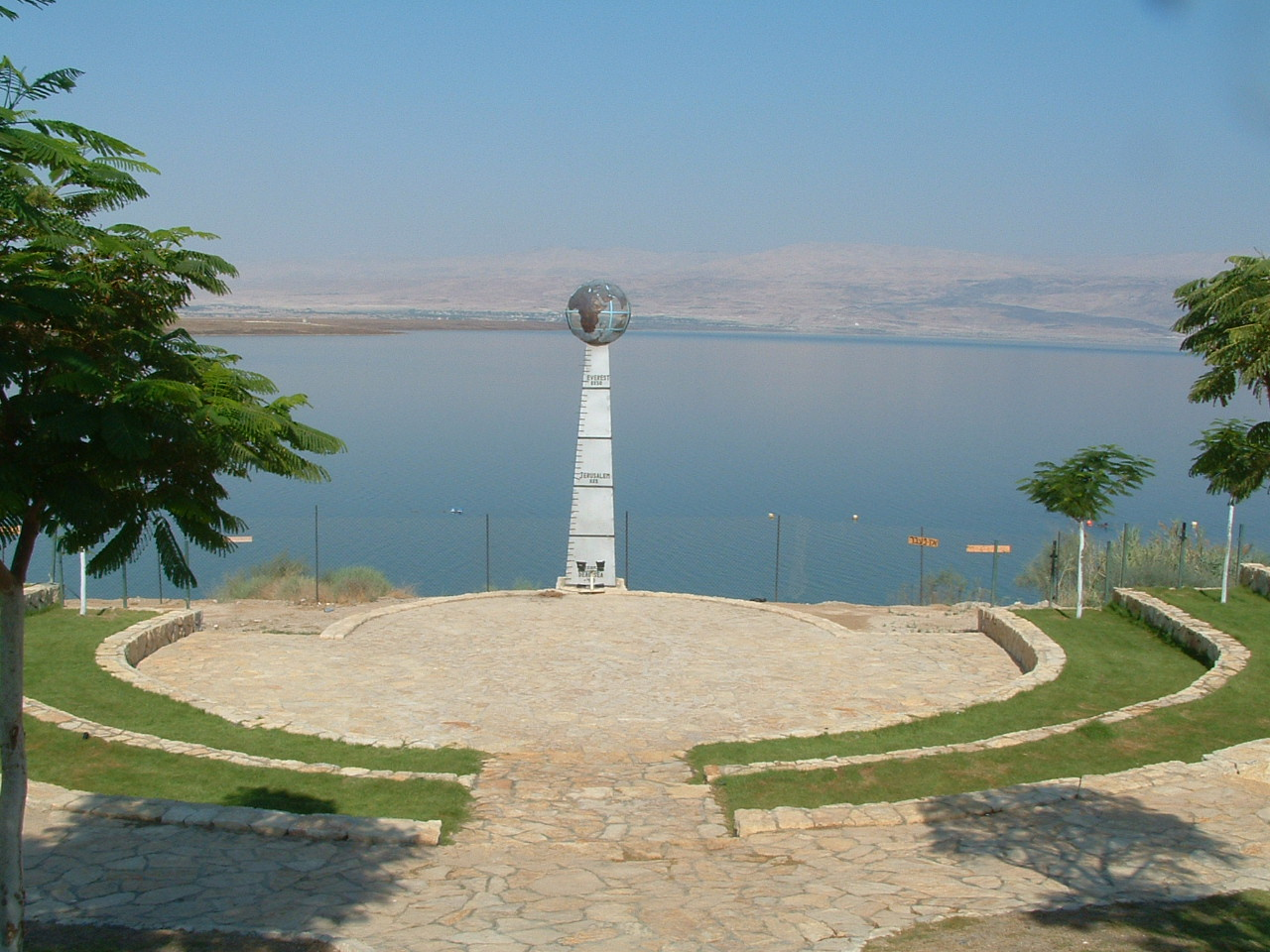 dead-sea-wedding-event